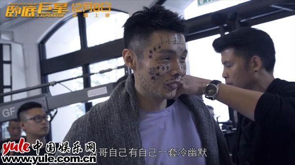 为拍新戏惨遭毁容李荣浩自曝想整成黄晓明